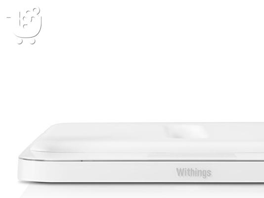 PoulaTo: ΖΥΓΑΡΙΑ WITHINGS SMART KID SCALE