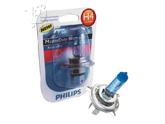 PoulaTo: Λάμπα Philips Master Duty Blue Vision H4 24V 75/70W Κωδικός 13342MDBVB1