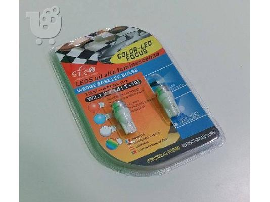 PoulaTo: COLOR-LED FOCUS 12V-ATTACO W2.1*9.5D (T-10)