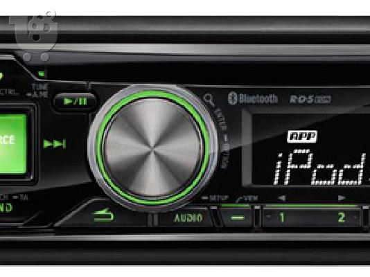 PoulaTo: Radio CD USB MP3 Bluetooth Alpine CDE-173BT