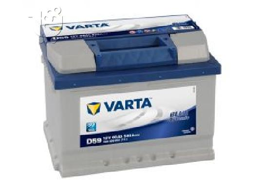 PoulaTo: Μπαταρία Varta D59 Blue Dynamic 60 AH