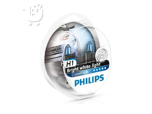 PoulaTo: Λάμπες Philips Crystal Vision H1 4300K 55W Κωδικός 12258CVSM