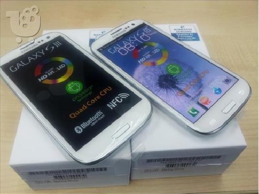 Ramadan Offer Buy 2 Get 1 free : Apple iPhone 4s  & Samsung GALAXY SIII