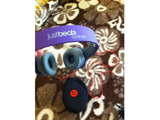 Monster/ Just Beats by DR.Dre n Justin Bieber purple