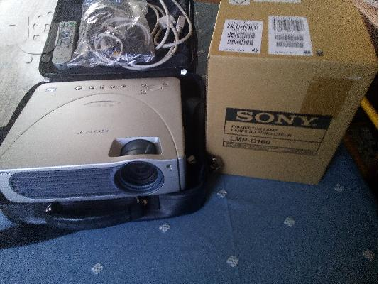 Video/Data Projector SONY VPL-CX11