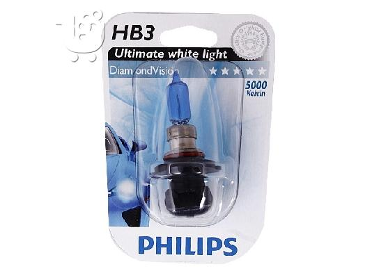 PoulaTo: Λάμπες Philips Diamond Vision HB3 5000K 65W Κωδικός 9005DVB1