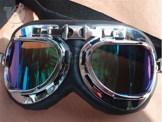 PoulaTo: Rally glasses Retro