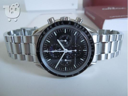 Omega Speedmaster Professional Moonphase Automatic