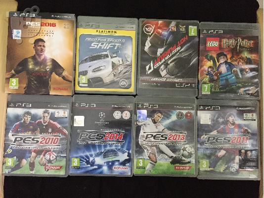 PoulaTo: ps3 slim + 8 games