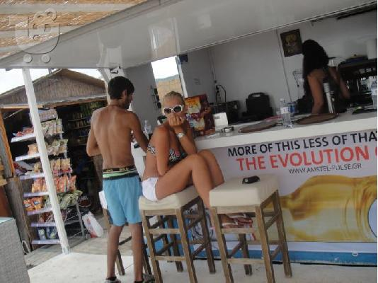 BEACH BAR ALEXANDROUPOLIS