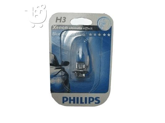 PoulaTo: Λάμπες Philips Crystal Vision H3 4300K 55W Κωδικός 12336CVB1