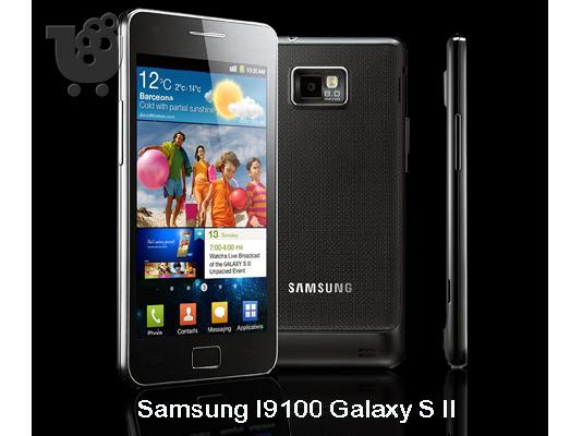 PoulaTo: Samsung Galaxy S II 4G Unlocked Quad Band GSM Smartphone - Android .