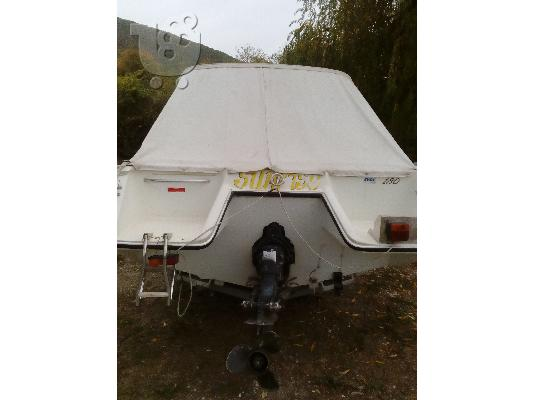 SEA RAY 5.80 MERCRUISER +TREYLER