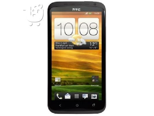 the new HTC One X - 16GB - Gray (AT&T) Smartphone
