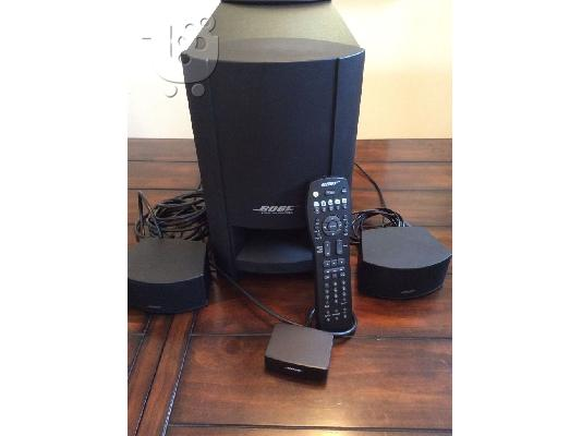 PoulaTo: BOSE CINEMATE GS SERIES II DIGITAL HOME THEATER SPEAKER SYSTEM