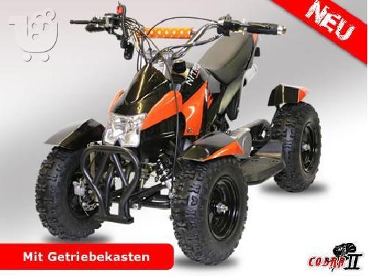 SHINERAY STIEX 250