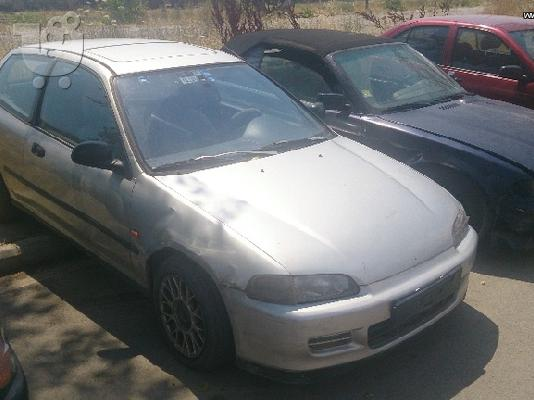 PoulaTo: HONDA CIVIC '94