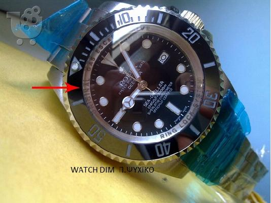 ROLEX deepsea d-blue 44mm
