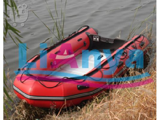 4.7m 40hp Inflatable Boat UB470-A