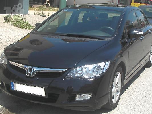 PoulaTo: HONDA CIVIC '07