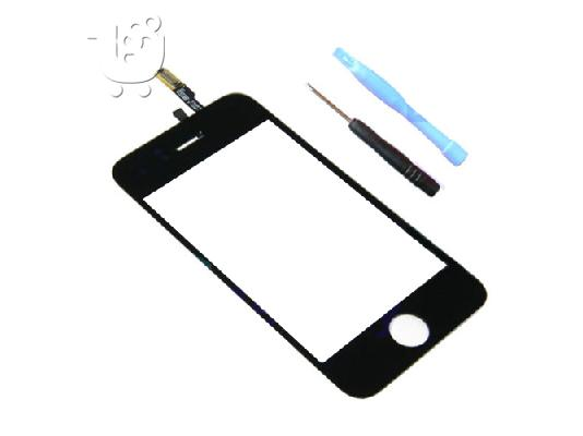 PoulaTo: iphone 3gs LCD Digitizer Touch Screen Glass