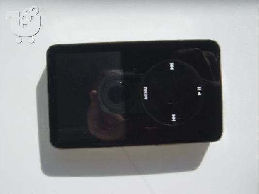 PoulaTo: iPod 80 GB