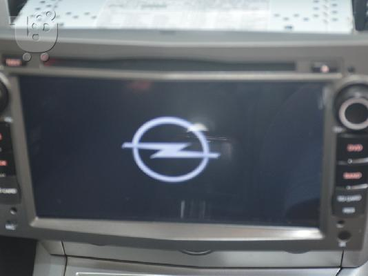 2 DIN ANDROID OPEL ASTRA H ΚΑΙ ΑΛΛΑ ΜΟΝΤΕΛΑ OPEL