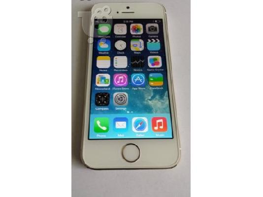 PoulaTo: iphone 5s gold