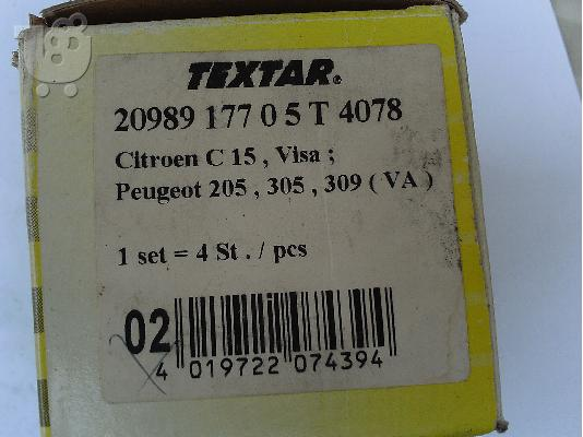 PoulaTo: TEXTAR TAKAKIA PEUGEOT 205-305-309-CITROEN VISA C15 MADE IN GERMANY