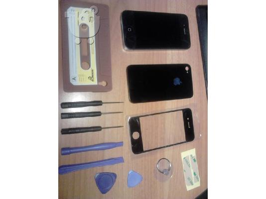 PoulaTo: iphone 4 16GB