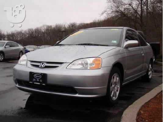 PoulaTo: HONDA CIVIC '09