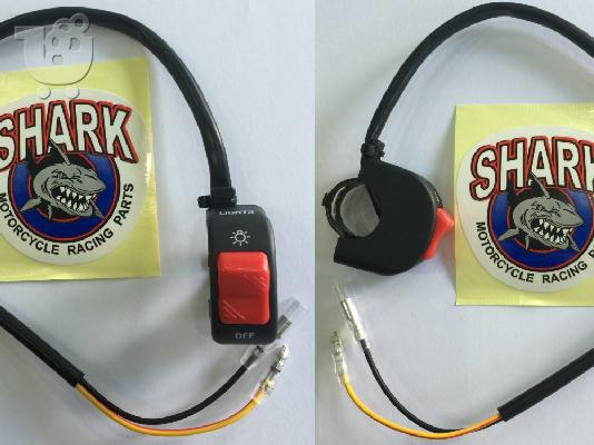 PoulaTo: Διακόπτης Moto Shark On-Off Κωδικός CTY-173-234