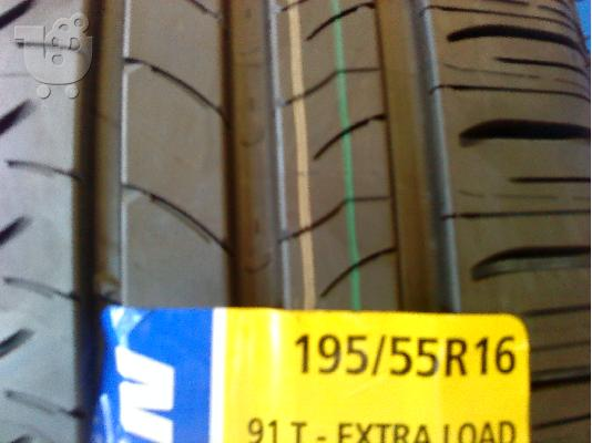 (4 )Ελαστικά MICHELIN 195/55R16 91T XL ENERGY SAVER