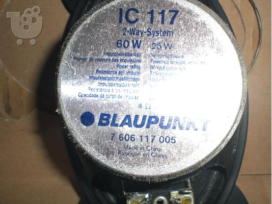 Ηχεια blaupunkt in in car