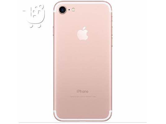 PoulaTo: Iphone 7 128gb