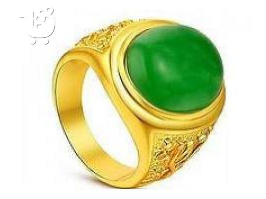 PoulaTo: WORLD SUPER POWER MAGIC RING OF WONDERS  +27630716312 in Dundee , Ladysmith , Newcastle