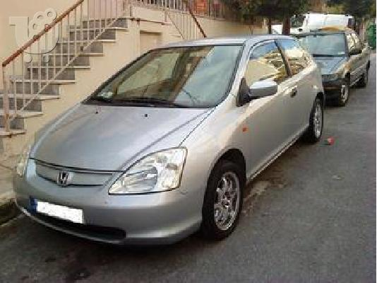 PoulaTo: HONDA CIVIC '02
