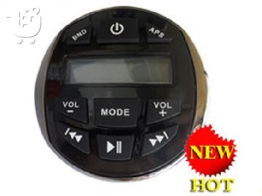 PoulaTo: Radio Mp3 Bluetooth Πηγή Marine Hasda H-820