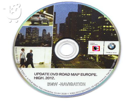 PoulaTo: BMW NAVIGATION 2012 EUROPE DVD (HIGH - PROFESSIONAL - BUSINESS) +GR & EU RADAR! NEW!! ΠΡΟΣΦΟΡΑ - 19%!