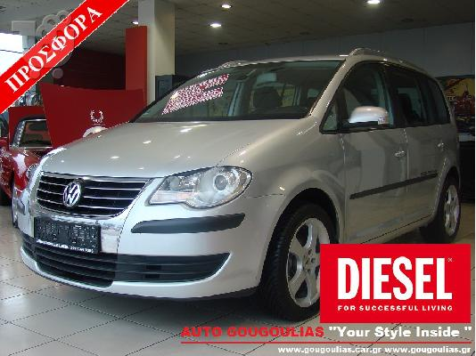 PoulaTo: VW TOURAN '07