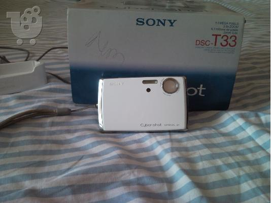 PoulaTo: Sony DSC-T33 Limited edition 5 mp