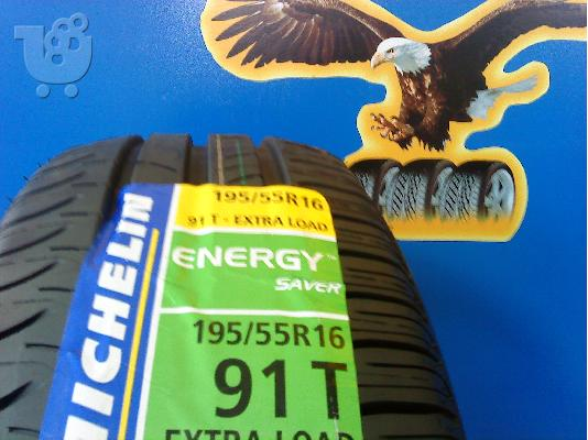 PoulaTo: (4 )Ελαστικά MICHELIN 195/55R16 91T XL ENERGY SAVER